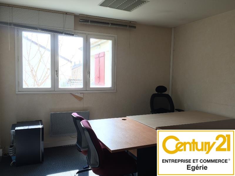 Local d'activité à louer - 532.0 m2 - 77 - Seine-et-Marne