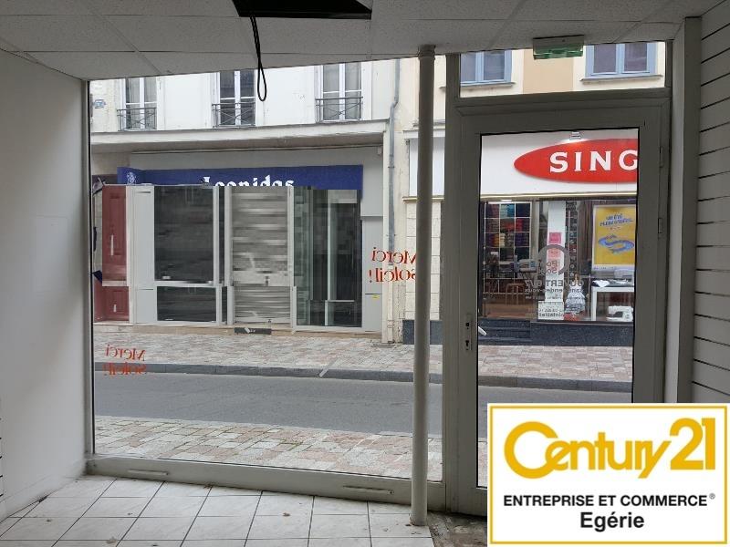 Local commercial à louer - 48.0 m2 - 77 - Seine-et-Marne