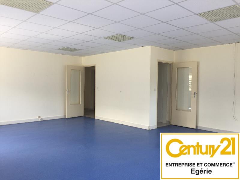 Bureaux à vendre - 700.0 m2 - 77 - Seine-et-Marne