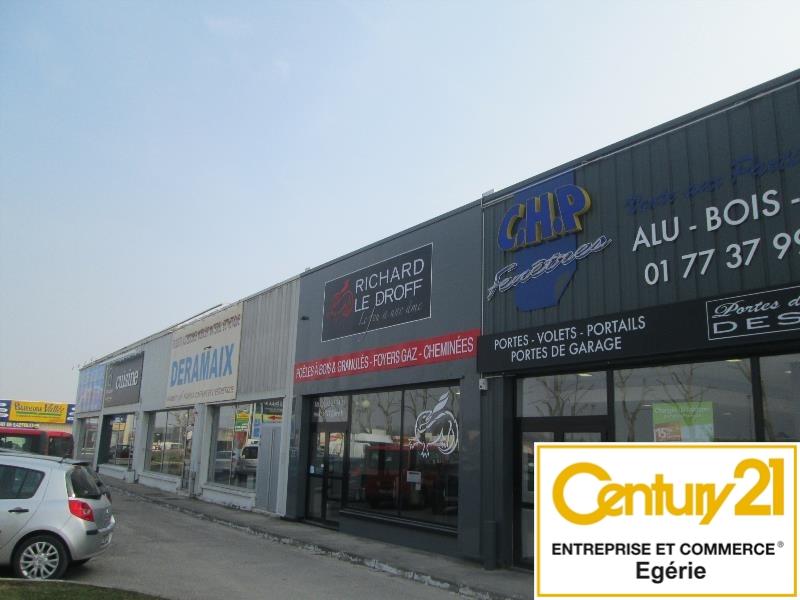 Location commerce - Seine-et-Marne (77) - 115.0 m²