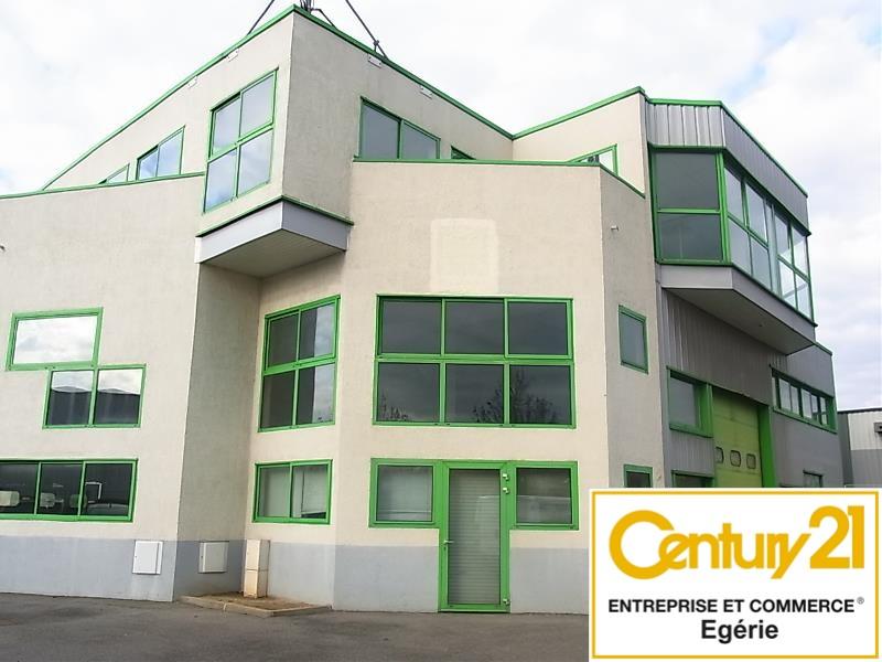 Location entreprise - Seine-et-Marne (77) - 335.0 m²