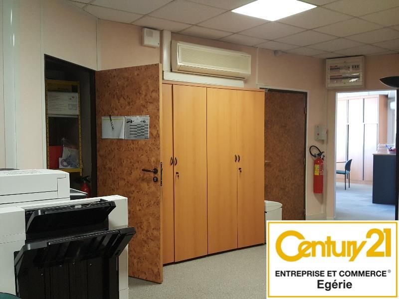 Bureaux à louer - 225.0 m2 - 77 - Seine-et-Marne