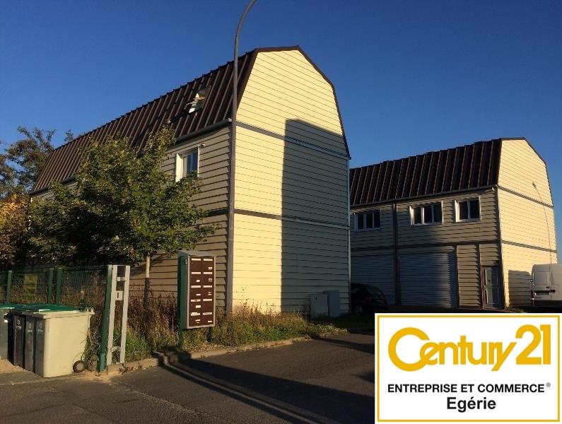 Local d'activité à louer - 122.0 m2 - 91 - Essonne