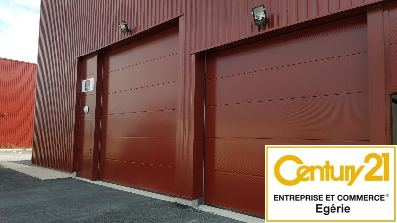 Local d'activité à vendre - 1585.0 m2 - 91 - Essonne