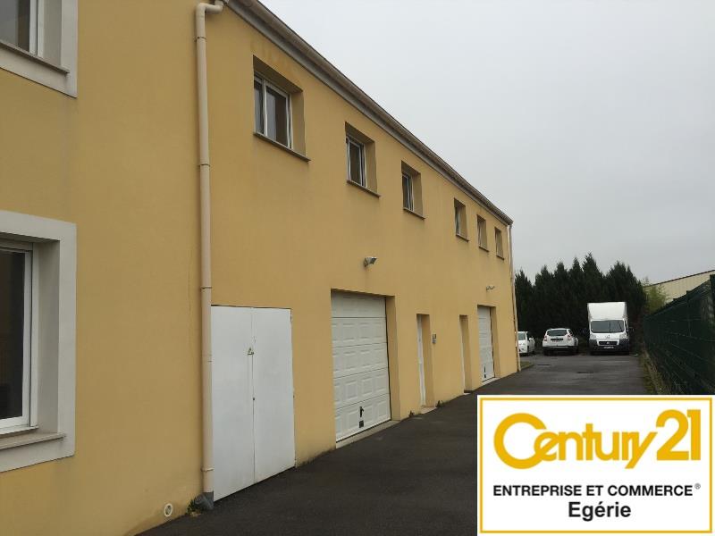 Local d'activité à vendre - 119.0 m2 - 91 - Essonne