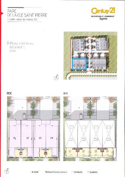 Local d'activité à vendre - 397.0 m2 - 91 - Essonne